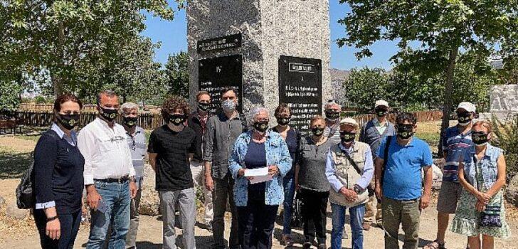 İzmirli çevreciler Dünya Çevre Günü'nde taleplerini dile getirdi